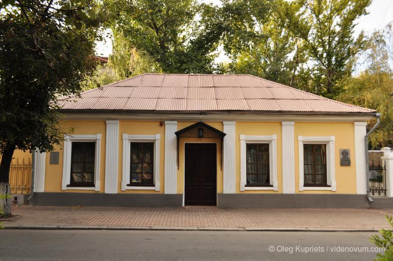 Фото домов в дали